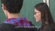 李多:要求学生做到的老师首先要做到