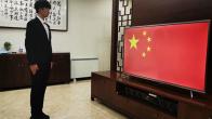 图览北京财贸2020