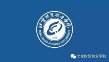 我校当选中国高等教育学会高校学生管理与就业创业工作研究分会常务理事单位