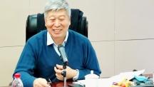我校专家参加2020年中国流通三十人论坛(G30)年会