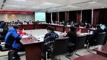 学校召开二届党委第2次全委会议