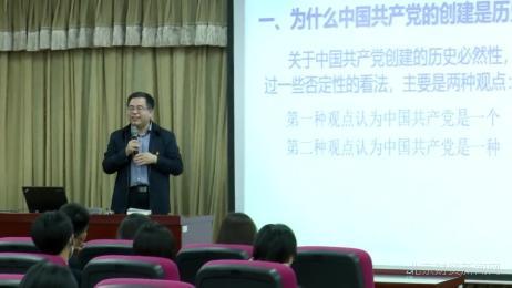 """""""学理论读经典""""主题读书活动之《中国共产党简史》"""